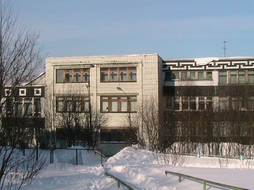 Яснополянская школа имени ЛН Толстого